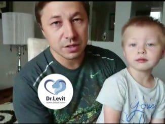 Папа Даниэля о курсе лечения у доктора Левит